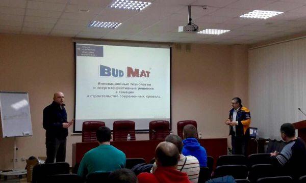 Семінар «Budmat. Презентація продукції»